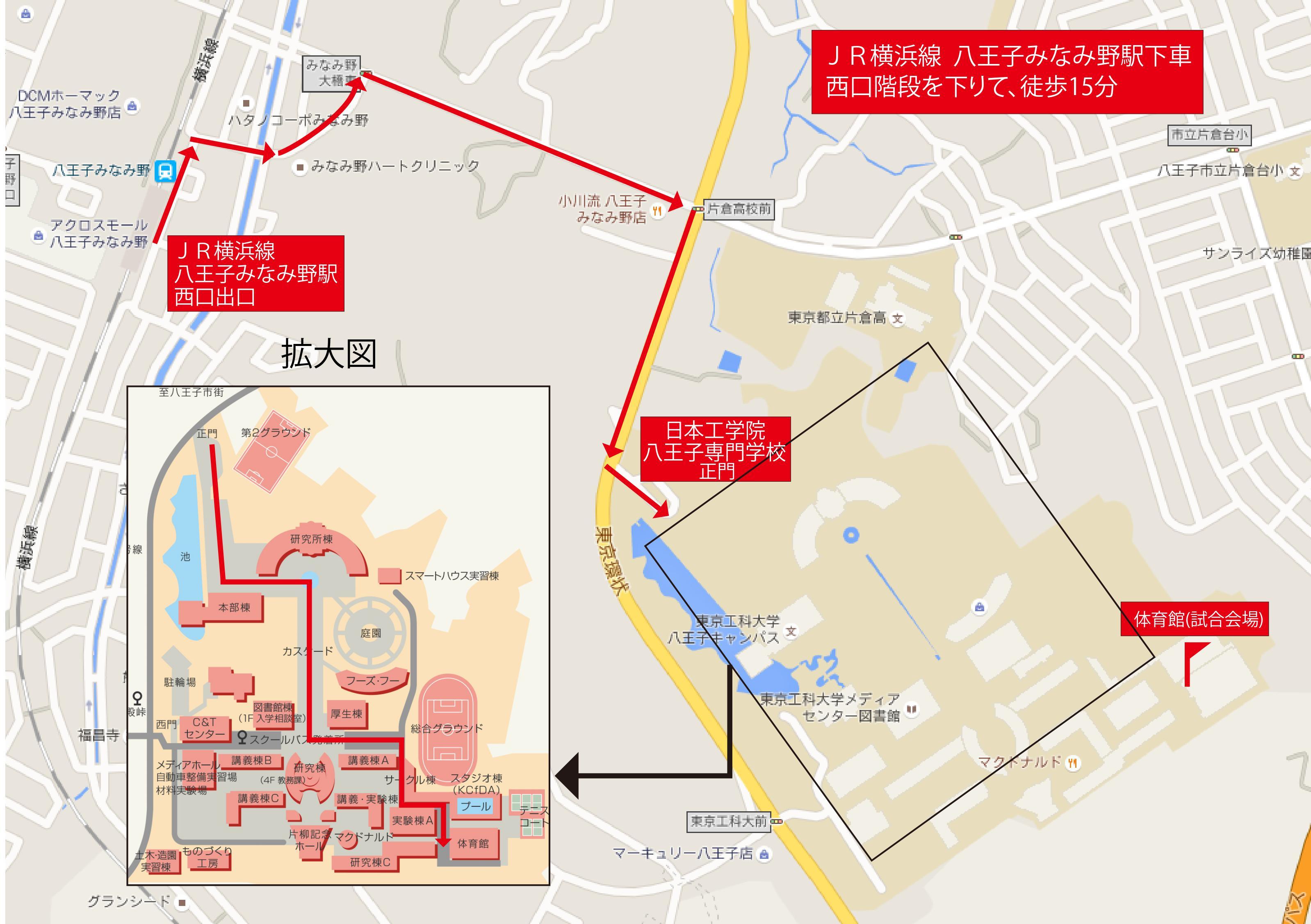 学校 八王子 専門 学院 日本 工